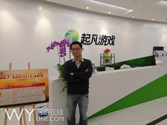 《终极火力》中国区市场总监沈结强专访
