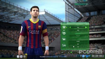 阿根廷资深球迷 《FIFA Online 3》评测