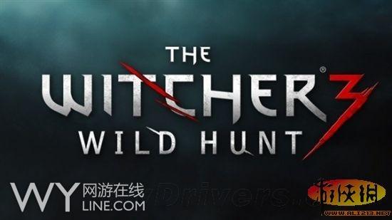 《巫师3:狂猎》采用开放世界 体验真实更带感
